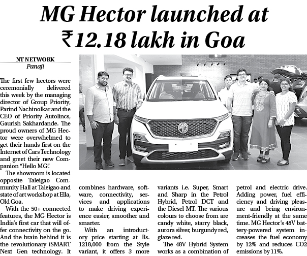MG Hector launched at 12.18 lakh in Goa